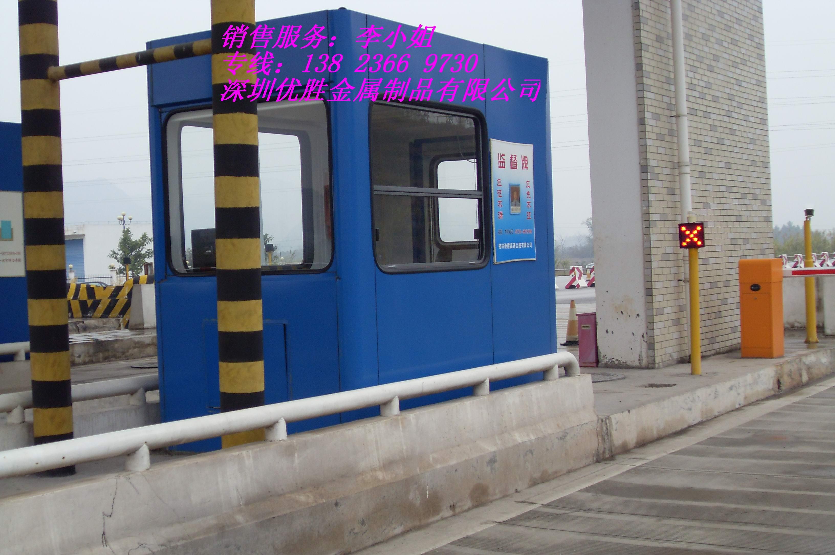 广西靖那高速公路收费亭设计图‖广西靖那高速公路收费亭制作要求及
